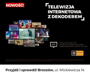 Punkt Sprzedaży - Plus, Cyfrowy Polsat - Brzozów, ul.Mickiewicza 14